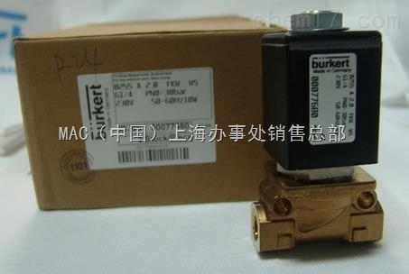 德国BURKERT电磁阀上海现货直销