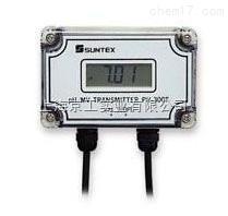 PH-300T配套型pH/ORP传讯器