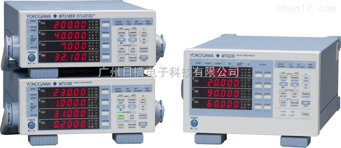 WT310-H-C2数字功率计日本横河YOKOGAWA