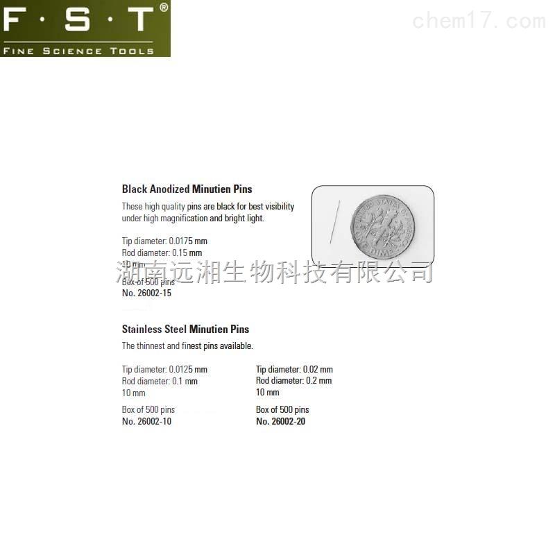 FST解剖针26002-10