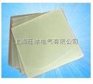 fr-4玻纖板 環氧板