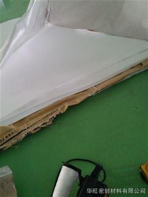 楼梯四氟板规格型号,四氟板生产厂家