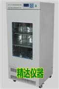 HSP-300智能恒温恒湿培养箱