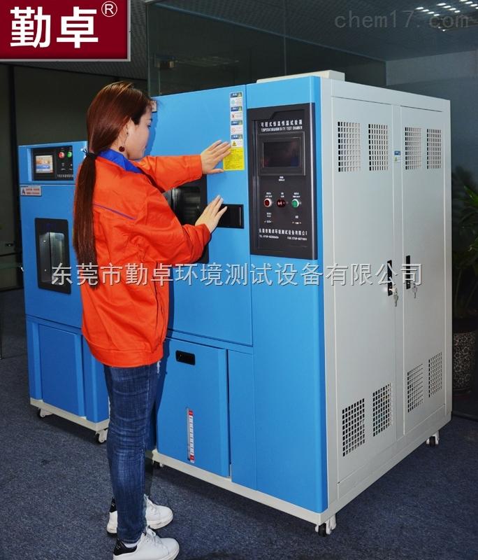 简易型高低温试验箱,小型高低温试验箱