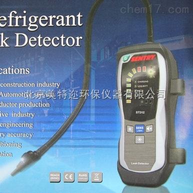 台湾先驰ST-310 ST-312卤素检漏仪 冷煤测漏仪