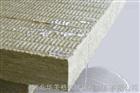 岩棉板厂家现货供应各种规格岩棉板价格低