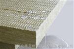 岩棉板生产厂家岩棉板价格