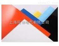 防紫外线PP板