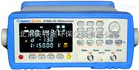 AT520M高压电池内阻测试仪厂家