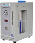 QPH-300II氢气发生器