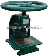 CP-3防水卷材沖片機 (供應廠家)CP-3主要產品