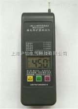 LBQ-III智能数显漏电保护器检测仪