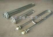GYS特型锅炉电热管