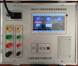 XM3630三迴路變壓器直流電阻測試儀/直流電阻測試儀