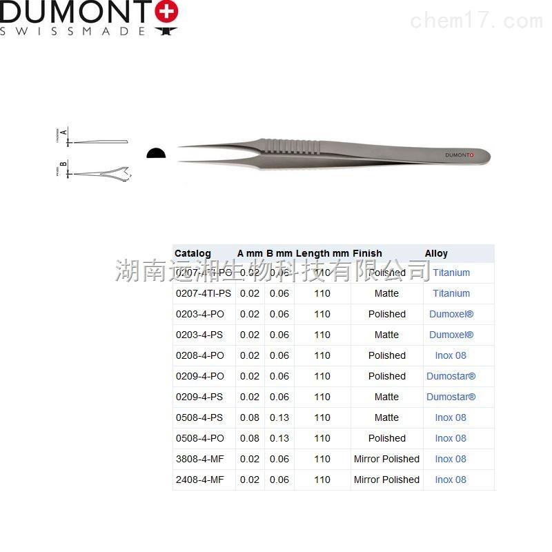Dumont镊子0207-4Ti-PO Dumont镊子0207-4Ti-PS