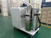 工业小型吸尘器