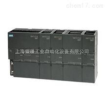 西门子SMART6ES7288-2DT32-0AA0模块