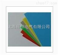 PP防紫外線板