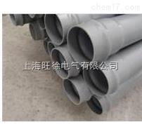 PVC管UPVC灌溉管