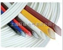 SUTE矽胶玻璃纤维套管