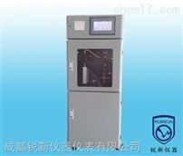 DH315C1氰化物在線自動監測儀
