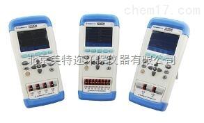AT4202手持多路温度测试仪厂家