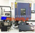 上海温湿度振动综合试验箱
