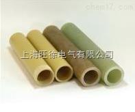 3841高品质环氧树脂绝缘管