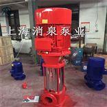 直销XBD7.5/5G-GDL立式单级消防泵多级消防栓泵喷淋泵增压稳压泵