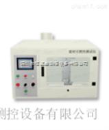 GBT8626深圳建材可燃性测试箱