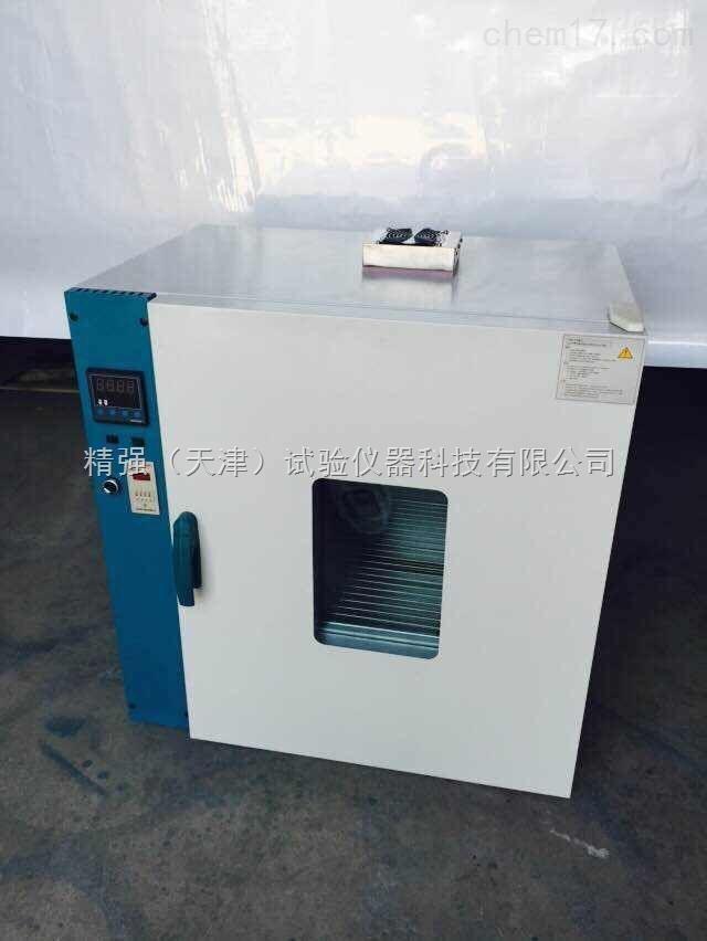 JQ-CSX-开关插座潮湿试验箱