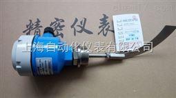 上海自动化仪表五厂/防爆阻旋式料位控制器