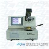 SL-BS103自动闭口闪点测定仪