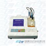 SL-WS104自动微量水分测定仪