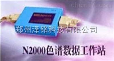 N2000型黑龙江外置式色谱工作站,实验室,化验室色谱工作站