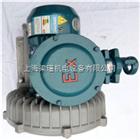 EX-G-7.5上海防爆吸尘风机报价