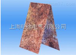5230、5231、5235、5236、5250、5253塑型云母板