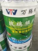 高温乙烯基树脂玻璃鳞片胶泥
