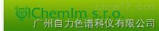 olchemim Phytohormone standards  CYTOKININS