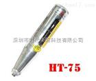 HT-75HT-75砖头回弹仪