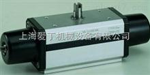 欧玛尔OMAL气动执行器上海价格好
