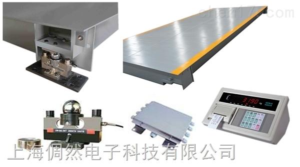 scs系列标准电子地磅,100吨称车地磅,高品质高性能