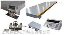 scs80吨电子地磅价格,襄樊地磅厂