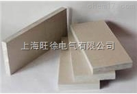 HP5电热设备用云母板