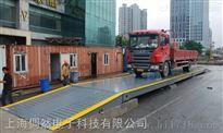 scs120吨电子地磅低价直销,辽宁地磅厂