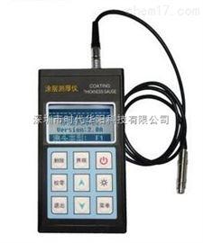 BCT-200ABCT-200A涂层测厚仪