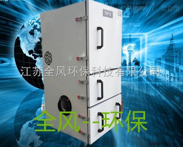 380V工业吸尘器,