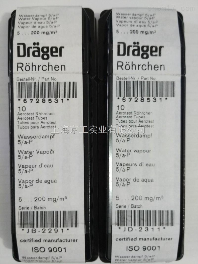 德尔格水检测管6728531