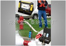 Hurco管线消防水流测试设备