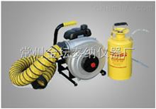 Hurco管线消防烟雾发生器